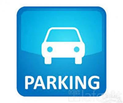 Parking/Box