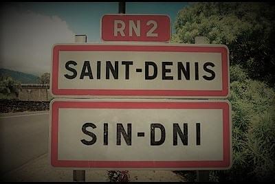 Vente local commercial Saint denis 420000€ - Photo 2