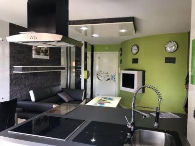 Appartement T2 meublé 43m² Résidence avec piscine COLOMIERS