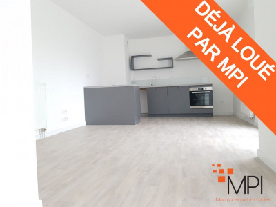 Appartement neuf rennes - 2 pièce (s) - 43.25 m²