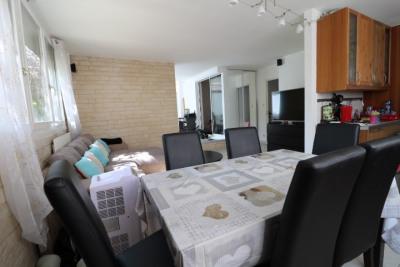 Appartement Decines Charpieu 4 pièce (s) 80.64 m²