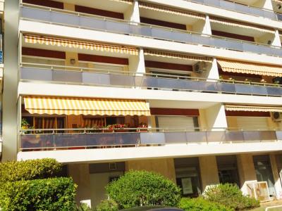 Cannes Centre Appartement 2 pièces proche Croisette Cannes