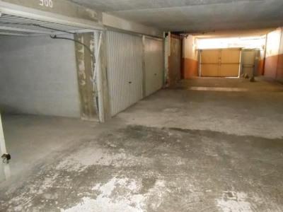 Парковка/гараж