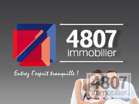 Produit d'investissement appartement Sallanches 160000€ - Photo 1