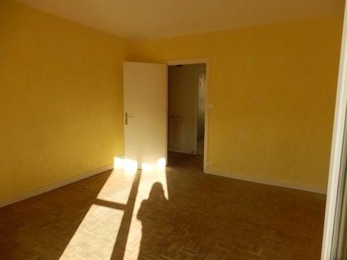 Sale apartment Chalon sur saone 49500€ - Picture 4