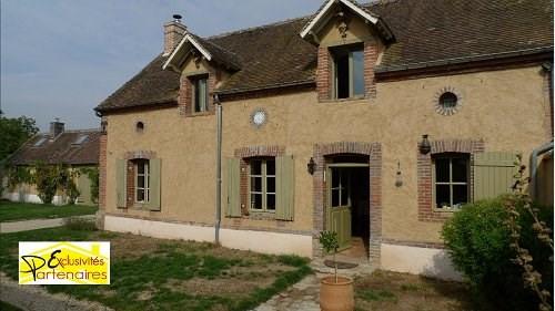 Verkoop  huis St georges motel 329175€ - Foto 1