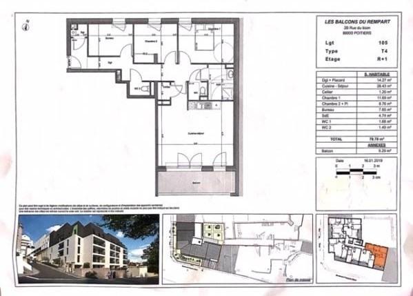 Vente appartement Poitiers 247000€ - Photo 3