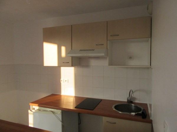 Location appartement L'union 568€ CC - Photo 4