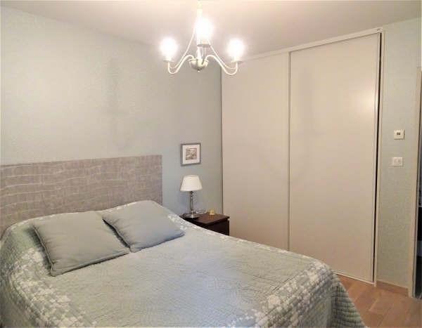 Sale house / villa Rilhac rancon 295000€ - Picture 6