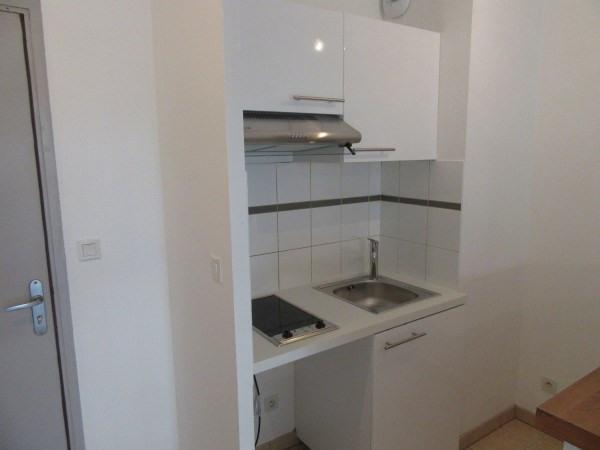 Location appartement L'union 501€ CC - Photo 2