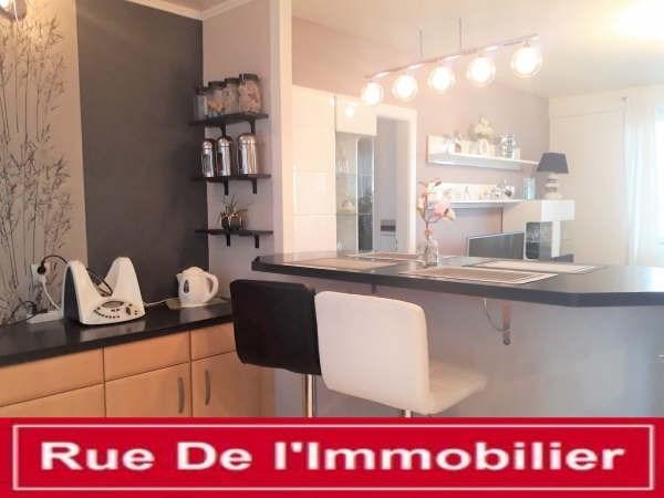 Vente appartement Haguenau 185000€ - Photo 1