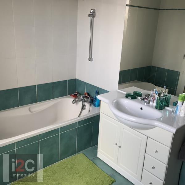 Vente appartement Divonne les bains 699000€ - Photo 8