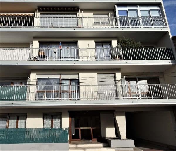 Vente appartement Limoges 91000€ - Photo 2