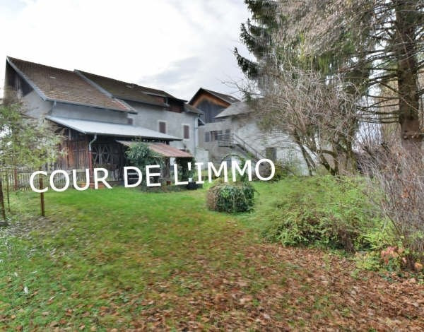Vente maison / villa Bonne 547500€ - Photo 3