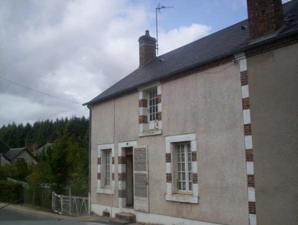 Vente maison / villa Henrichemont 51000€ - Photo 2