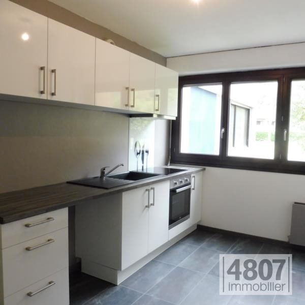 Location appartement Magland 900€ CC - Photo 1