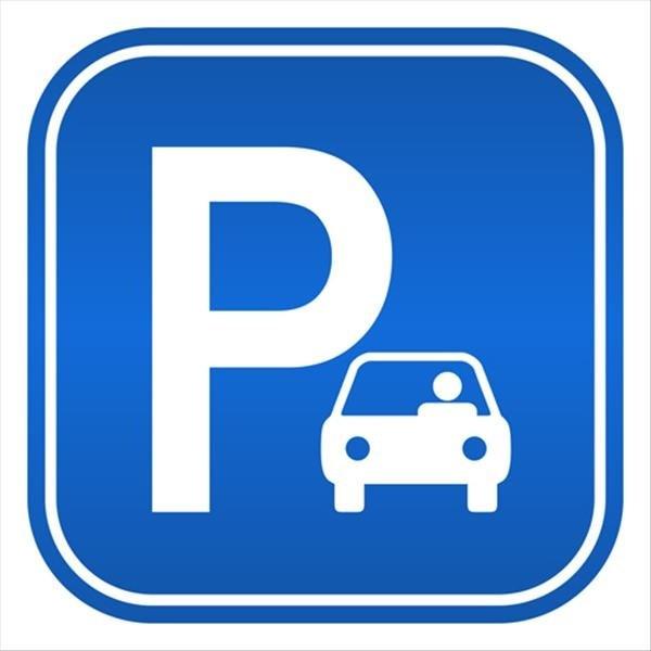 Vente parking Paris 15ème 36000€ - Photo 1