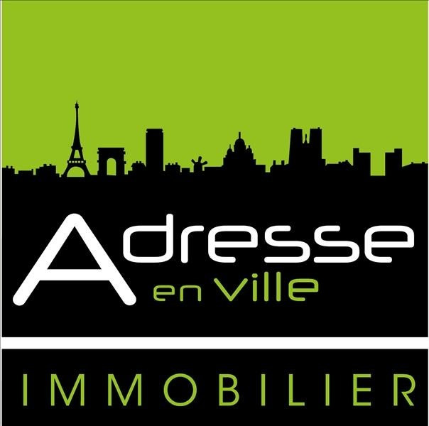 Vente local commercial Levallois perret 254 000€ - Photo 1