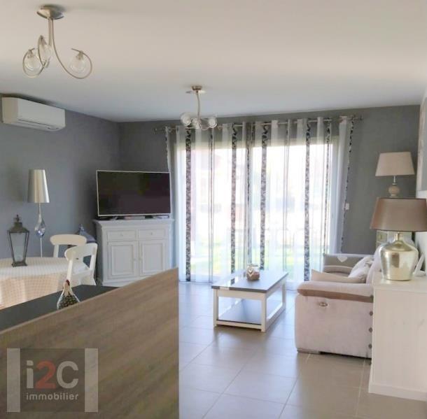 Vendita appartamento Prevessin-moens 405000€ - Fotografia 1
