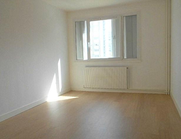 Location appartement Villeurbanne 660€ CC - Photo 1