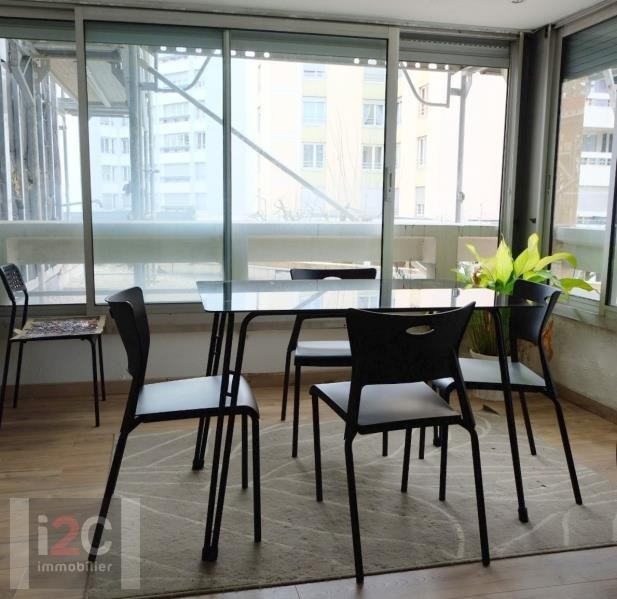 Vente appartement St genis pouilly 210 000€ - Photo 2
