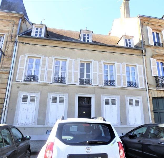 Verkauf haus Moulins 250000€ - Fotografie 1