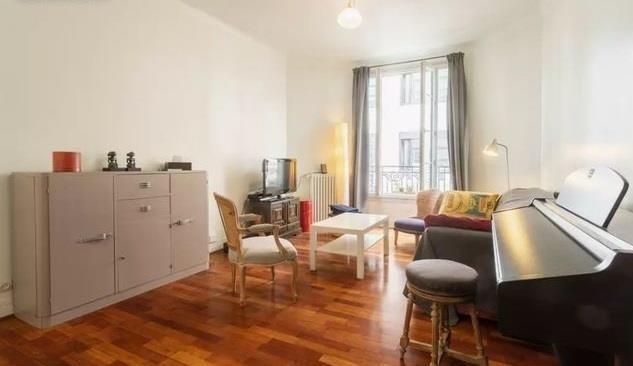 Vente appartement Paris 19ème 505000€ - Photo 1