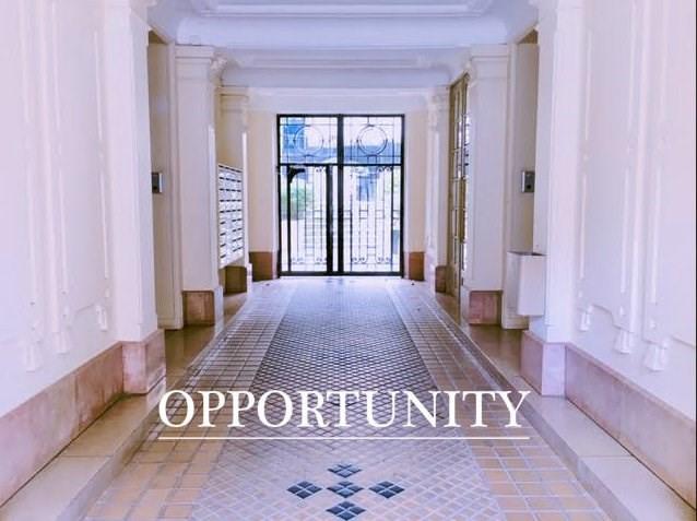 Vente appartement Nogent-sur-marne 449000€ - Photo 10