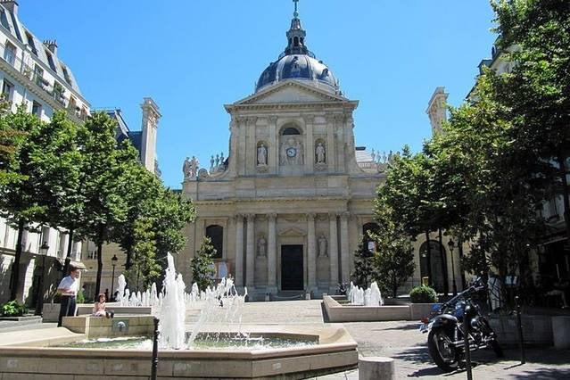 Location appartement Paris 5ème 711€ CC - Photo 1