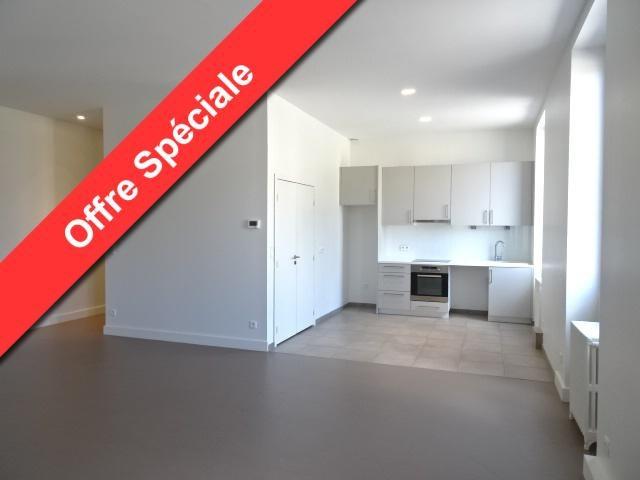 Location appartement Villefranche sur saone 922,50€ CC - Photo 1