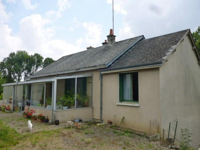 Sale house / villa Savigny sur braye 69990€ - Picture 7