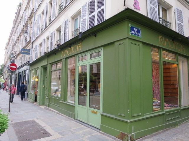 Commercial lease transfer shop Paris 4ème 320000€ - Picture 7