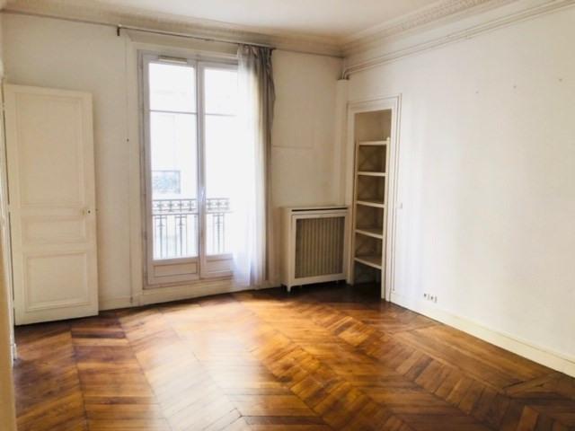 Vente de prestige appartement Paris 9ème 1895000€ - Photo 7