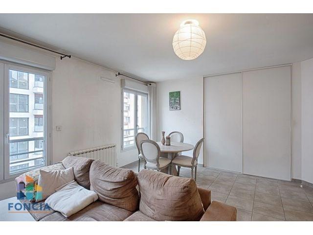 Vente appartement Lyon 3ème 204500€ - Photo 2