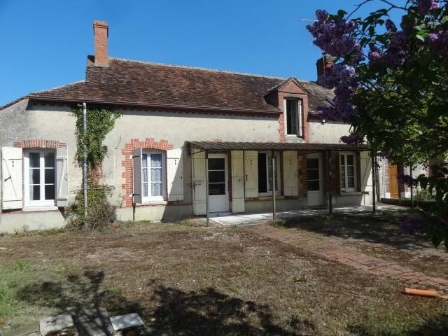 Vente maison / villa Saint maurice sur fessard 97000€ - Photo 1