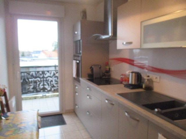 Vente appartement Nantes 304000€ - Photo 4