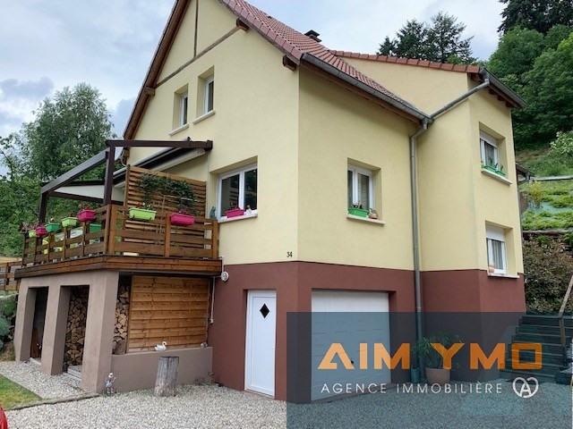 Продажa дом Kaysersberg 289900€ - Фото 1