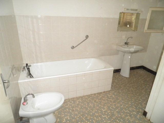 Sale house / villa Martigne ferchaud 63900€ - Picture 5