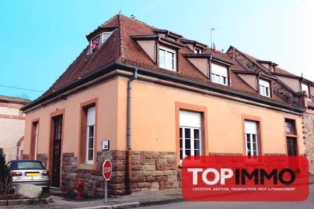 Deluxe sale house / villa Volgelsheim 285000€ - Picture 5