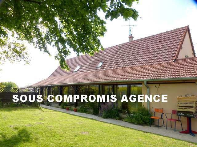 Vente maison / villa Cuisery - 5 minutes 139 000€ - Photo 1