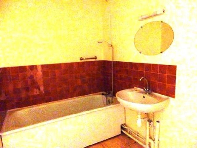 Vente appartement Chalon sur saone 33600€ - Photo 4