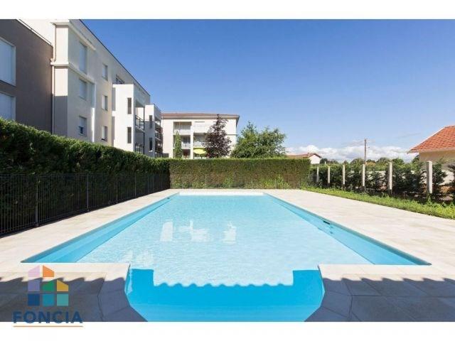 Vente appartement Villefranche-sur-saône 98000€ - Photo 5