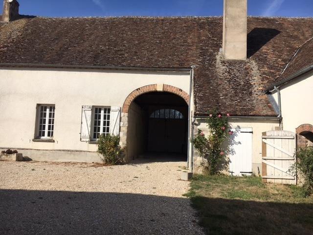 出售 住宅/别墅 Gisy les nobles 265000€ - 照片 2