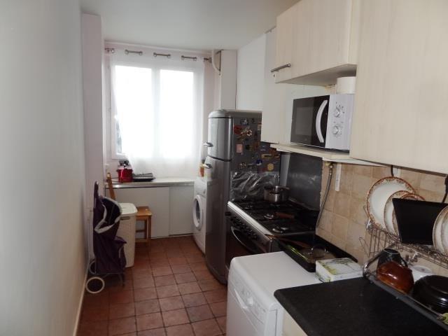 Vente appartement Ivry sur seine 220000€ - Photo 2
