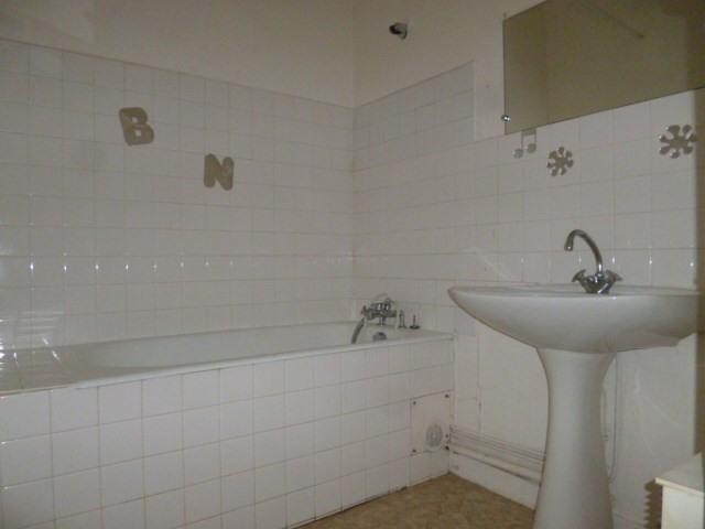 Location appartement Tarare 373€ CC - Photo 6