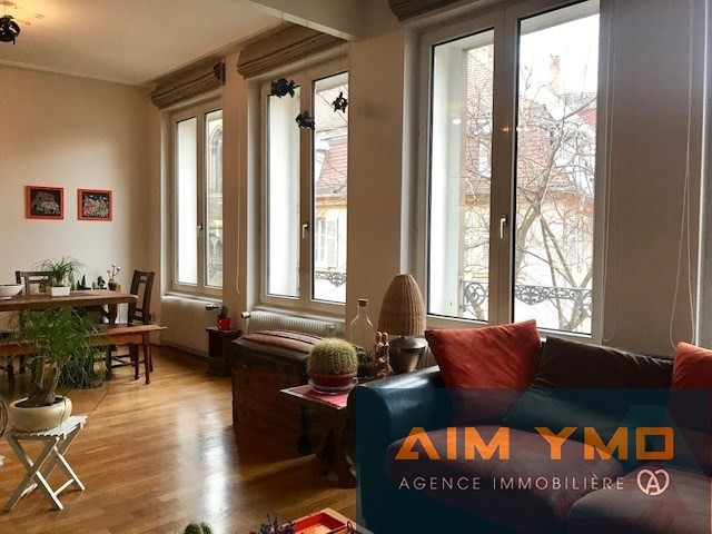 Vente appartement Colmar 263750€ - Photo 3