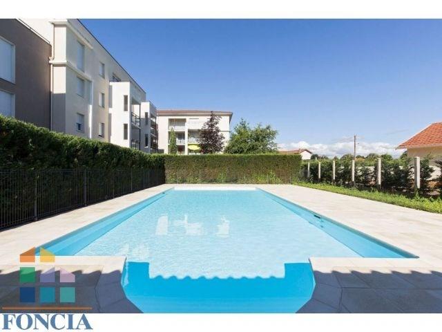 Vente appartement Villefranche-sur-saône 75000€ - Photo 2