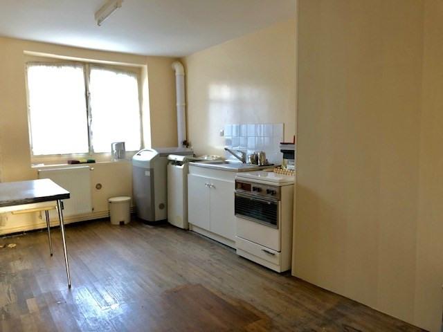 Vente maison / villa Fay de bretagne 134500€ - Photo 4