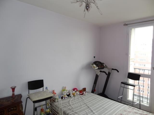 Vente appartement Ivry sur seine 220000€ - Photo 4