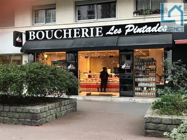 Vente local commercial Paris 15ème 510000€ - Photo 1
